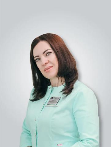 Четайкина Лилия Александровна